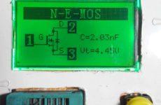 Тестер радио компонентов Mega M328